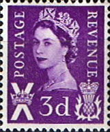 Regional Stamps Scotland 1958 Queen Elizabeth II SG Scott 1 Fine Mint