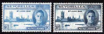 Seychelles Stamps 1946 King George VI Victory Peace