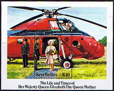 Stamps Stamp Seychelles 1985 Queen Mother Life and Times Miniature Sheet Fine Mint SG 618 Scott 571