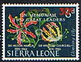Airmail Stamps Sierra Leone 1965 Churchill Margai Surcharged SG 340 Fine Used