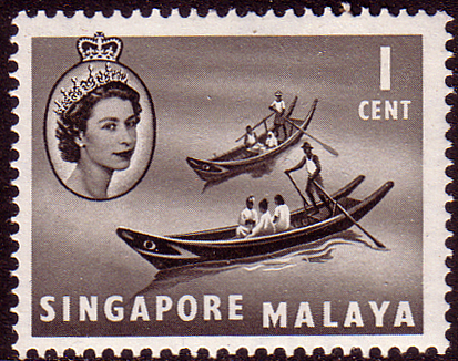 Singapore 1955 Queen Elizabeth SG 38 Boat Fine Mint