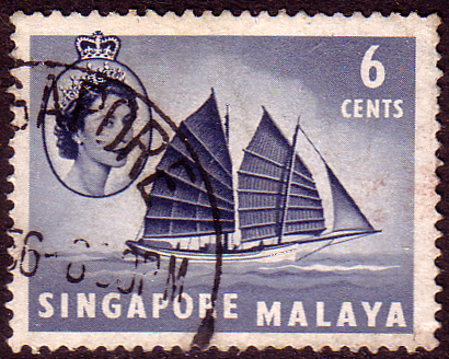 Singapore 1955 Queen Elizabeth SG 42 Boat Fine Used