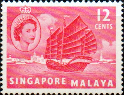 Singapore 1955 Queen Elizabeth SG 45 Boat Fine Mint