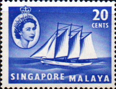 Singapore 1955 Queen Elizabeth SG 46 Boat Fine Mint