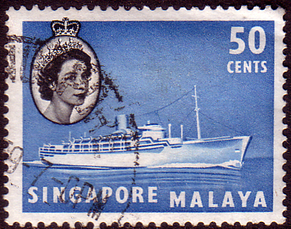 Singapore Stamps 1955 Queen Elizabeth SG 49 Boat