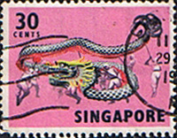 Singapore 1968 SG 109 Dragon Dance Fine Used