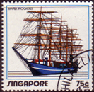 Singapore 1972 Ships and Shipping SG 186 Fine Used