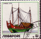 Singapore 1972 Ships and Shipping SG 187 Fine Used