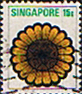 Singapore 1973 Flowers SG 215 Helianthus angustifolius Fine Used