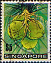Singapore 1973 Fruit SG 223 Coconut Fine Used