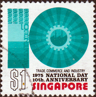 Singapore 1975 National Day SG 259 Fine Used