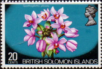 Solomon Island 1972 Wildelife and Flora and  SG 228 Fine Mint