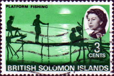 Pacific British Solomon Islands 1970 Red Cross Set Fine Used