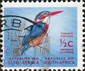 South Africa 1964 Republic Issue SG 238 Fine Used
