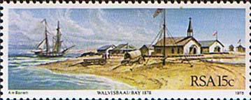 Postage Stamps South Africa 1978 Walvis Bay Fine Mint SG 439 Scott 500