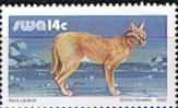 South West Africa 1980 Wildlife Animals SG 358c Fine Mint