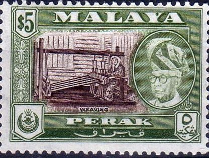 State of Perak 1957 SG 161 Weaving Fine Mint