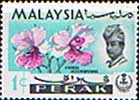 State of Perak 1965 Flowers Orchids SG 163 Fine Mint