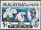 State of Perak 1965 Flowers Orchids SG 165 Fine Mint