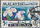 State of Perak 1965 Flowers Orchids SG 165 Fine Used