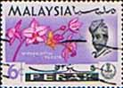 State of Perak 1965 Flowers Orchids SG 166 Fine Used