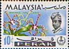 State of Perak 1965 Flowers Orchids SG 167 Fine Mint