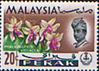 State of Perak 1965 Flowers Orchids SG 169 Fine Mint