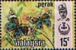 State of Perak 1971 Butterflies SG 177 Fine Used