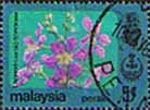 State of Perak 1979 Flowers SG 186 Fine Used
