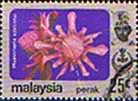 State of Perak 1979 Flowers SG 190 Fine Used