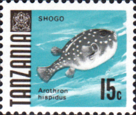 Stamps Tanzania 1967 Fish Fine Mint SG 144 Scott 21