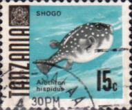 Stamp Stamps Tanzania 1967 Fish Fine Used SG 144 Scott 21