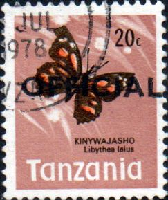 Postage Stamps Tanzania 1973 Butterflies Fine Used SG 161 Scott 38