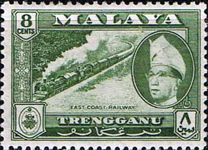 Trengganu 1957 SG 93 East Coast Railway Fine Mint