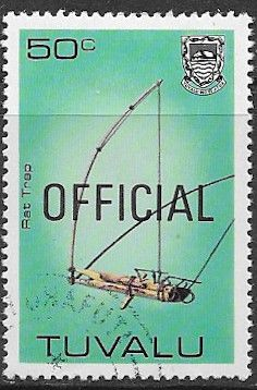 Tuvalu 1983 Handicrafts OFFICIAL SG O29 Fine Used