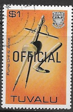 Tuvalu 1983 Handicrafts OFFICIAL SG O32 Fine Used