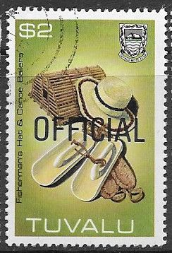 Tuvalu 1983 Handicrafts OFFICIAL SG O33 Fine Used