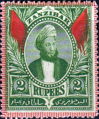 Stamp Stamps Zanzibar 1899 Sultan Hamoud bin Said SG 190 Fine Used Scott 64